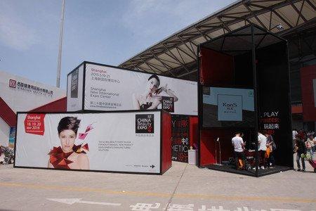 China Beauty Expo 2015 outside shot